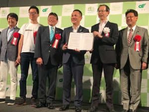 空飛ぶクルマと空の移動革命の実現に関する福島県と三重県との協力協定の調印式