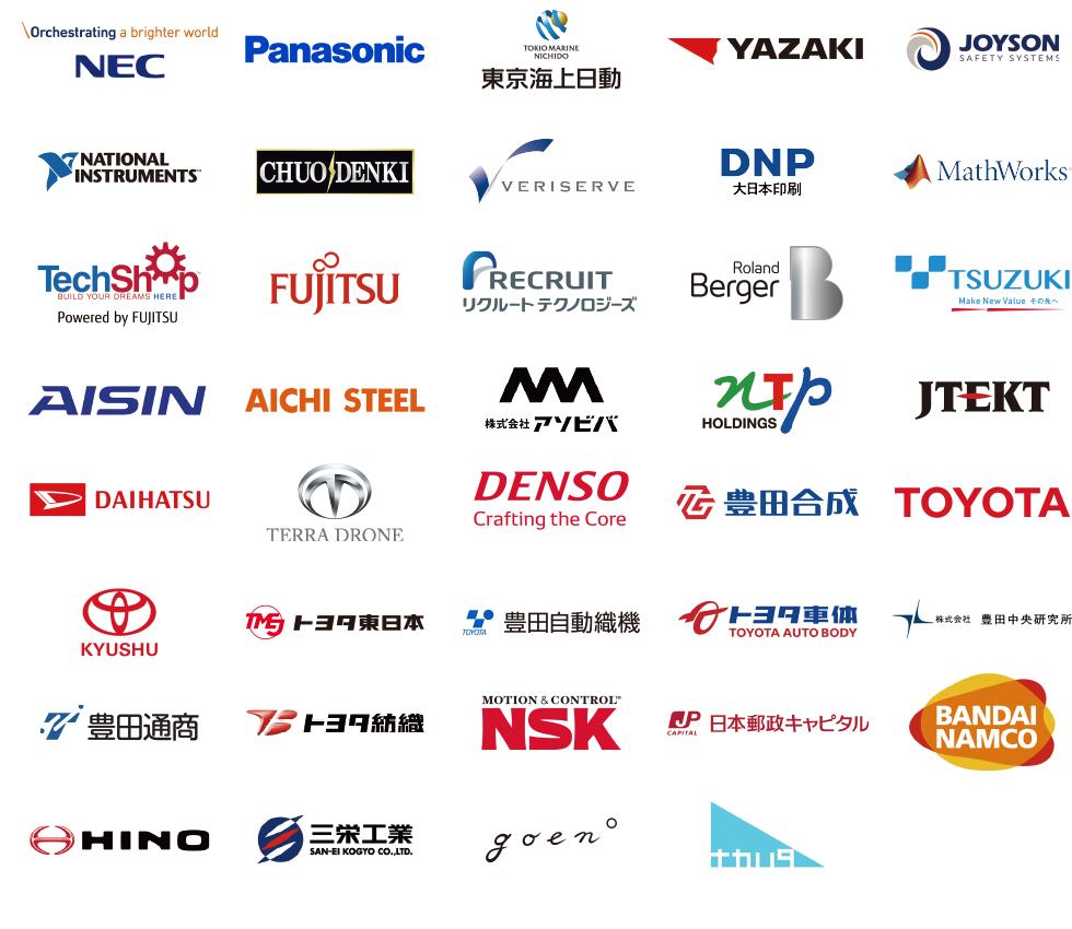 cartivator_sponsors