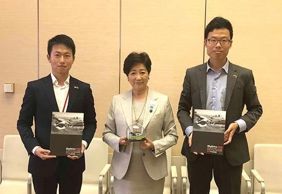 With Governor of Tokyo, Ms.Koike