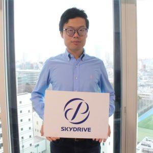 SkyDrive 代表 福澤