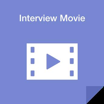 Interview Movie